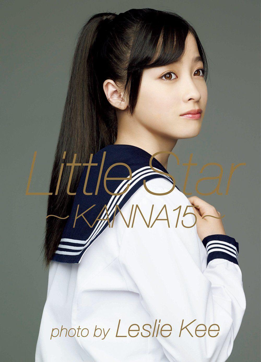 Image result for 橋本環奈 Little Star 〜KANNA15〜