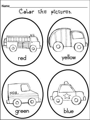 Click here for some worksheets you can use for morning
