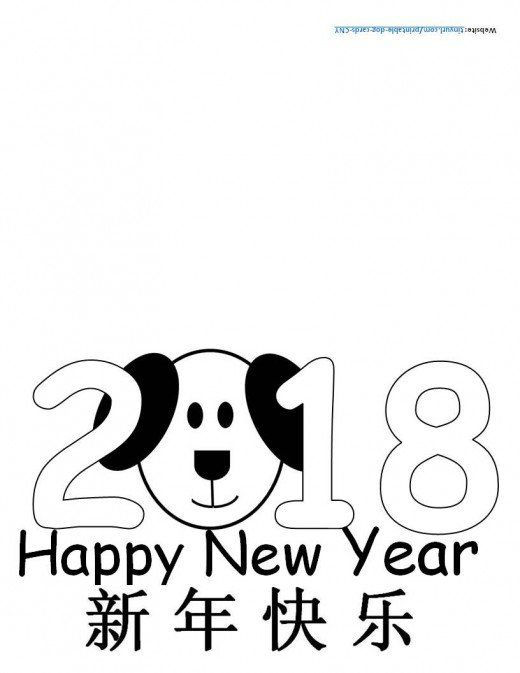 Chinese New Year 2018 Horoscope For The Goat