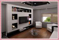 Drywall-TV-Unit-Ideas-2016-Gypsum-Wall-Unit-Designs.jpg ...
