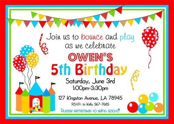 Bounce House Party Invitations Bouncy Castle By Thepaperkingdom