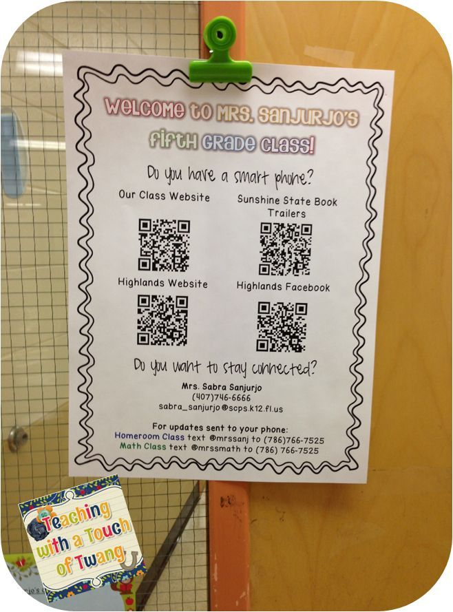 Using QR Codes For Open House! Open House Ideas For Middle