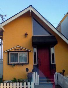 Small house cuteness also casas de campo pinterest smallest rh