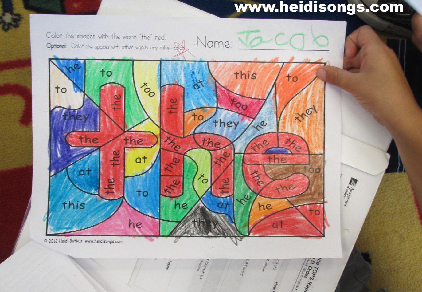 Hidden Sight Word Coloring Worksheets