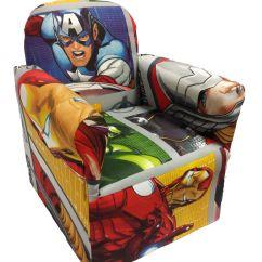 Kids Tv Chair Pride Go Childrens Disney Characters Sofa Seats