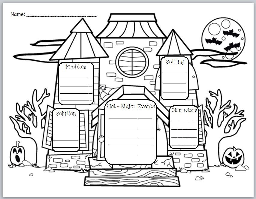 """""""Haunted House Story Elements"""" Graphic Organizer"""