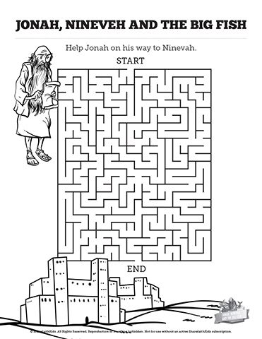 Jonah And The Whale Bible Mazes: Can you lead Jonah