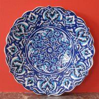 Style 682: Turkish Iznik Ceramic Plate. | iznik ...