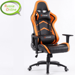 Best Buy Computer Chairs Hill Chair Lift 195 00 Watch Now Fashion Playing Wcg Gaming Athletics