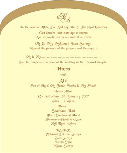 Pakistani Wedding Invitations