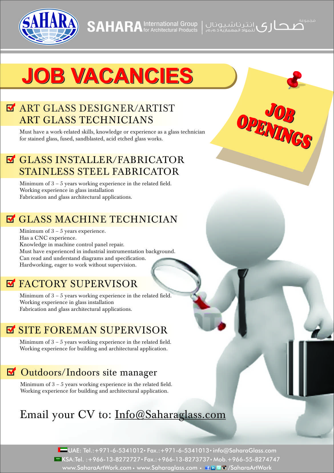Intools Administrator Cover Letter Working Without Supervision Best Images About Sahara Job Openings