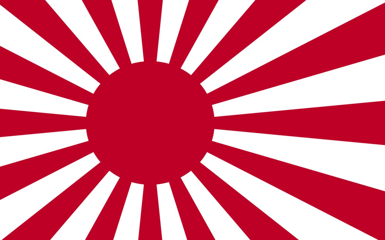 Japanese Rising Sun Flag Japanese Rising Sun Picture Flag Gamespot Com