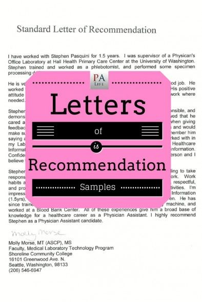 Sample PA School Application Letters Of Recommendation