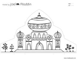 Made by Joel » Aladdin Paper City Craft Project 2 of 4 ...