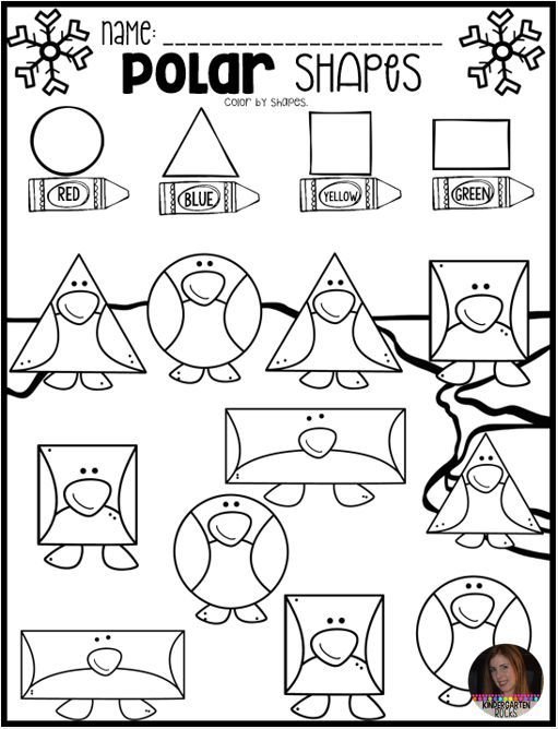 Printable Kindergarten Worksheets Packet Formath