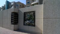 boundary wall grill design - Google Search | Ideas for the ...