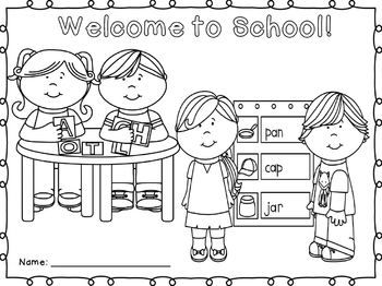 FREEBIE!!!! Back to School Coloring Sheet for K-2nd Grades