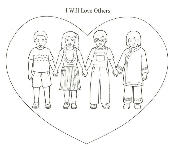 neighbor as yourself coloring pages Matthew 22:37-39