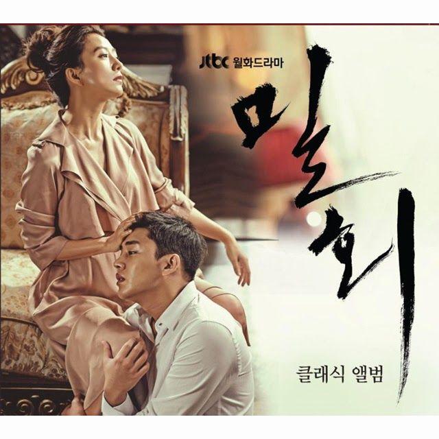 Secret Love Affair Wallpaper HD