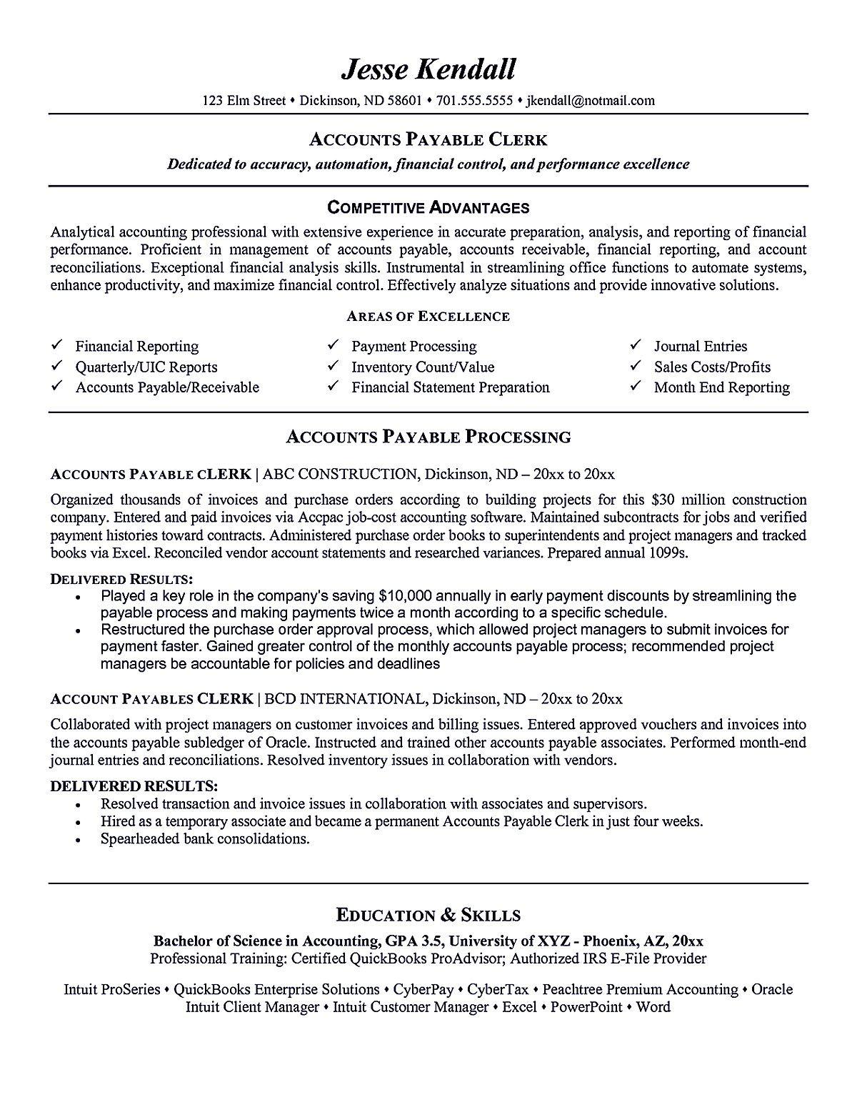 Interpersonal Skills Resume Example