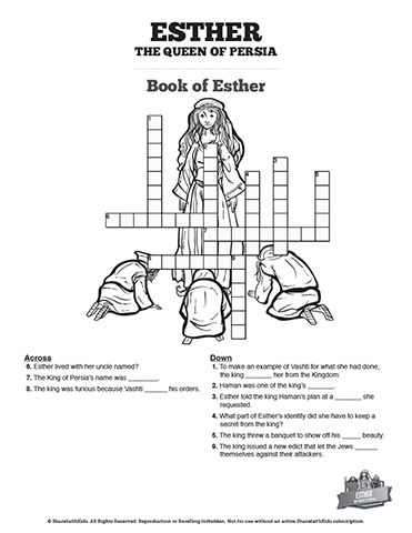 Queen Esther Sunday School Crossword Puzzles: The Queen