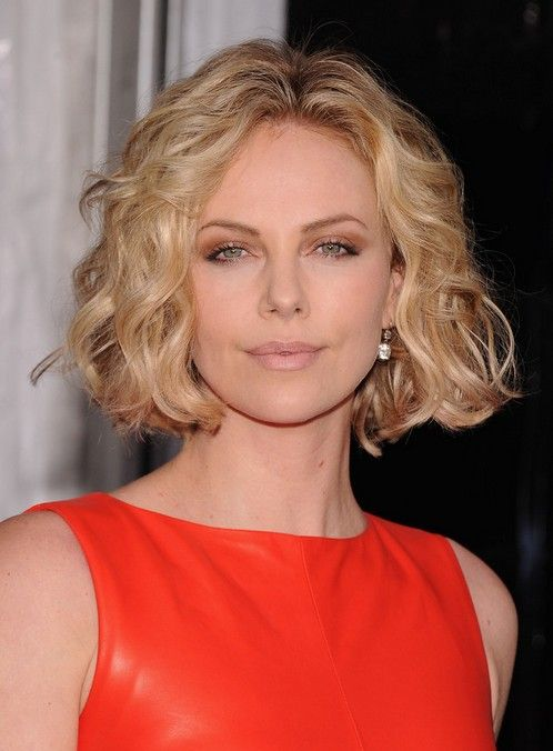 Trendy Short Haircut For Women Soft Curly Bob Hairstyle Bobs