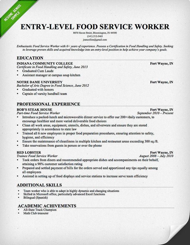 EntryLevel Food Service Worker Resume Sample  Download