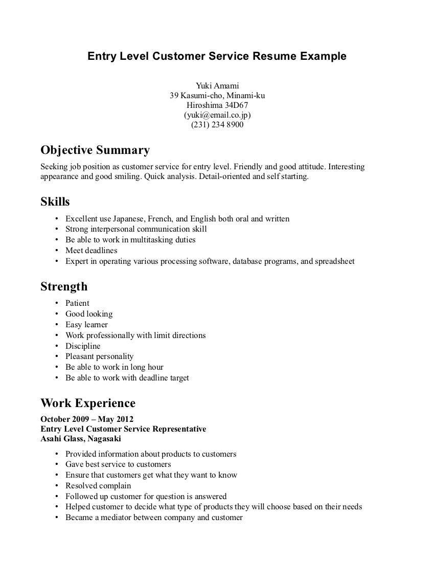 Entry Level Customer Service Resume Examples Examples Of Resumes
