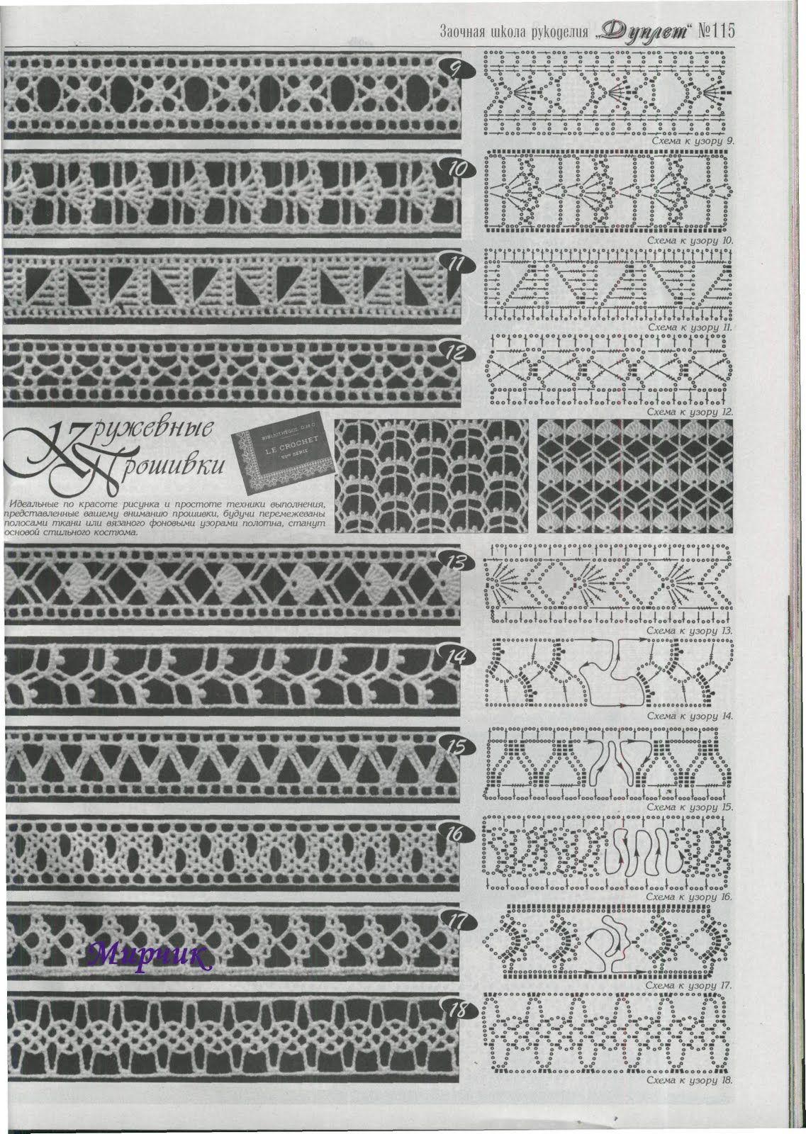 crochet border diagram weed eater carburetor diaphragm häkelmuster borte häkeln free pattern