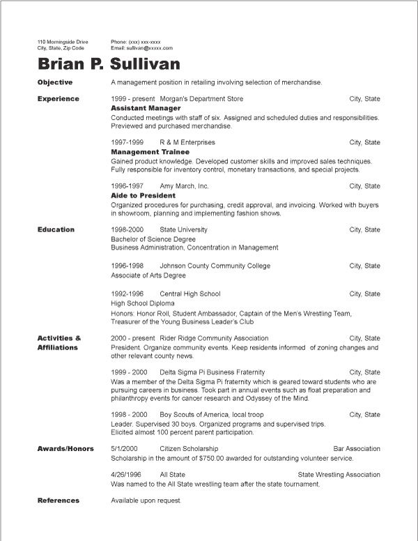 Chronological Resume Sample Jobresumesample Com 1310