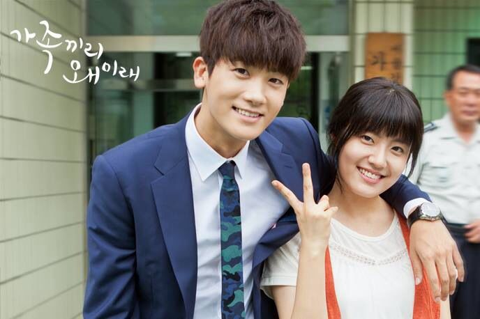 Image result for what's with this family park hyung sik