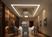 Modern Dining Room With Wrapped Ceiling Design Image ...