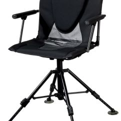 Portable Hunting Chair Pool Deck Chairs Blackout Swivel Hard-arm | Arms