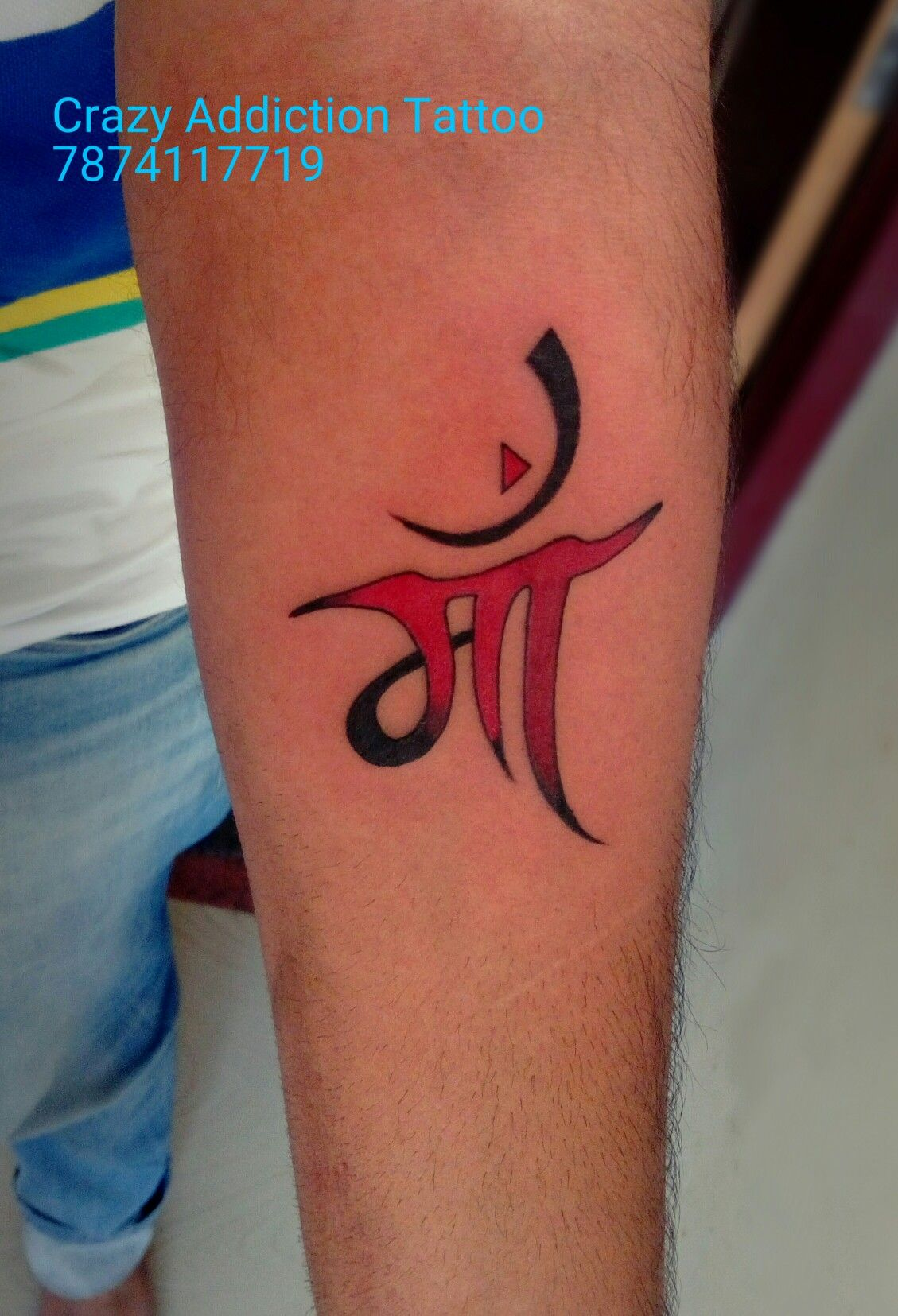 16 Maa Tattoo Designs In Hindi Drawing On Mom With