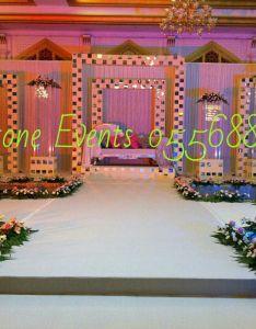 Stage Decoration Images Valoblogi Com