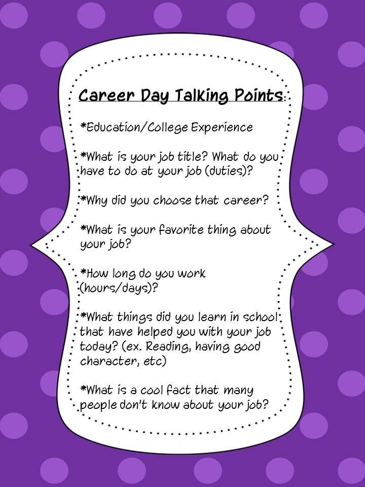 The Stylish School Counselor Career Day!!! Career