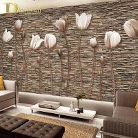 Large 3D Wall Murals Photo Wallpaper Flower for Living ...