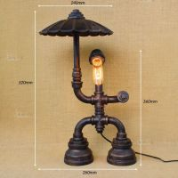 Industrial Machine Age Pipe Steampunk Robot Antqiue Table ...