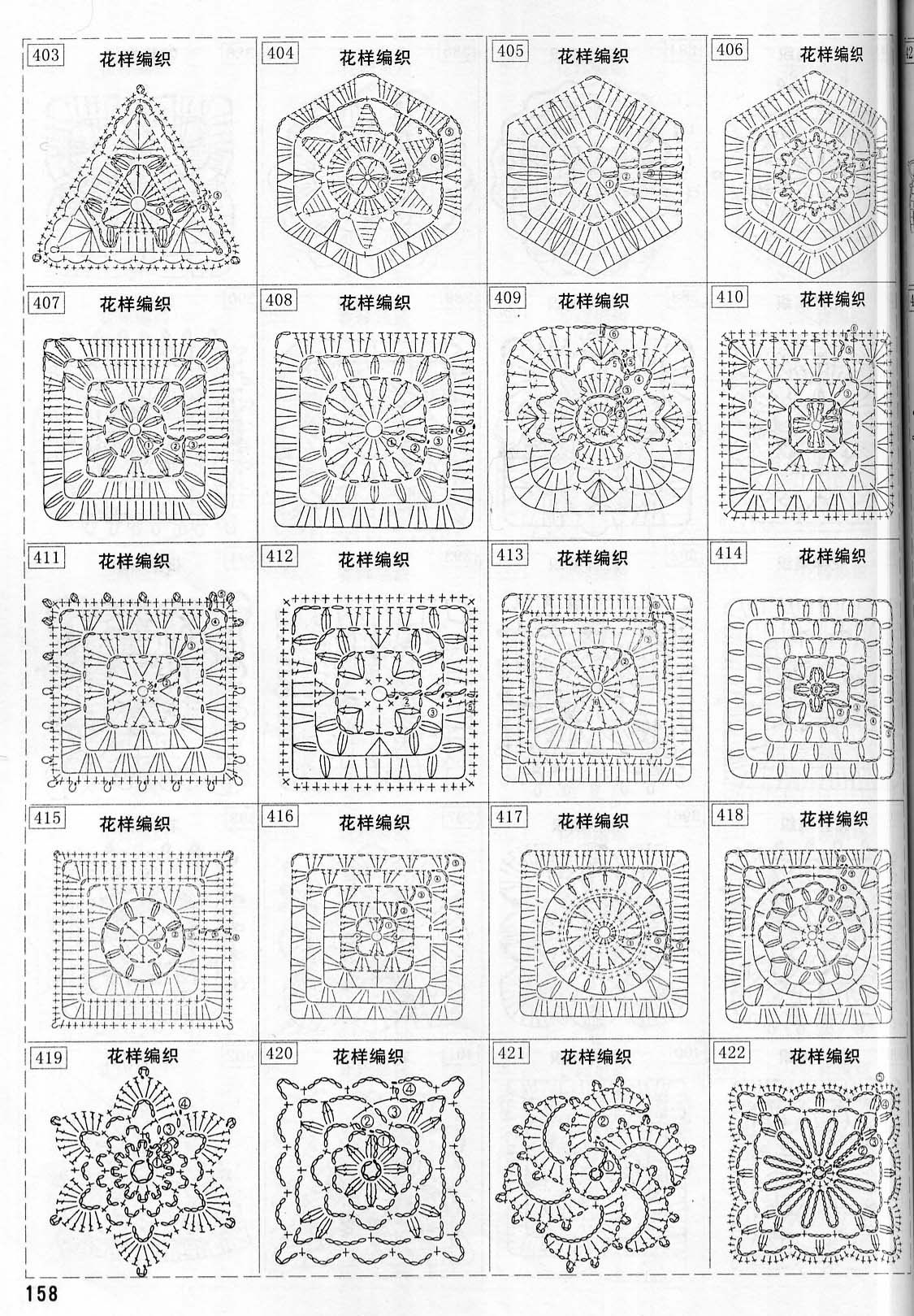 crochet granny square diagram 1965 mustang horn wiring 25 43 einzigartige quadrate häkeln ideen auf pinterest oma