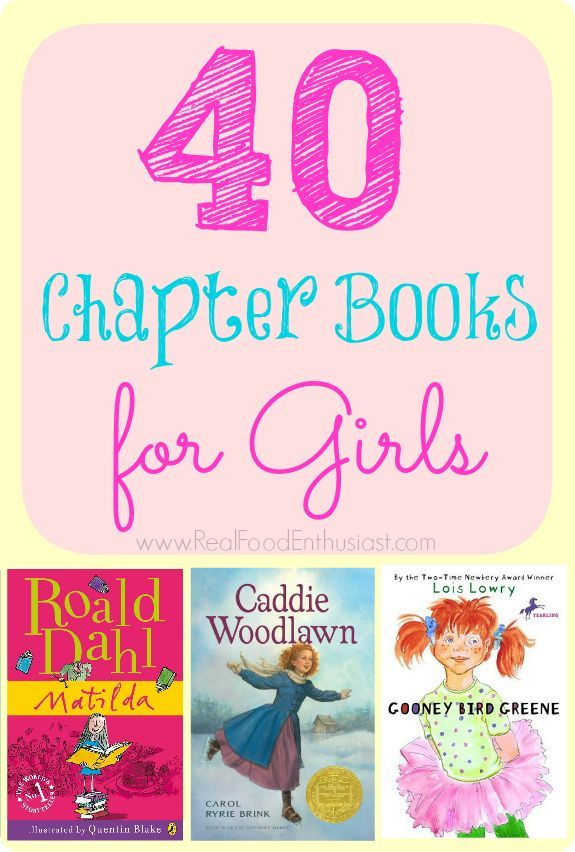 3rd Grade Girl Book Series