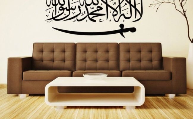 Decorate Your Home With Muslim Home Decorations Simple