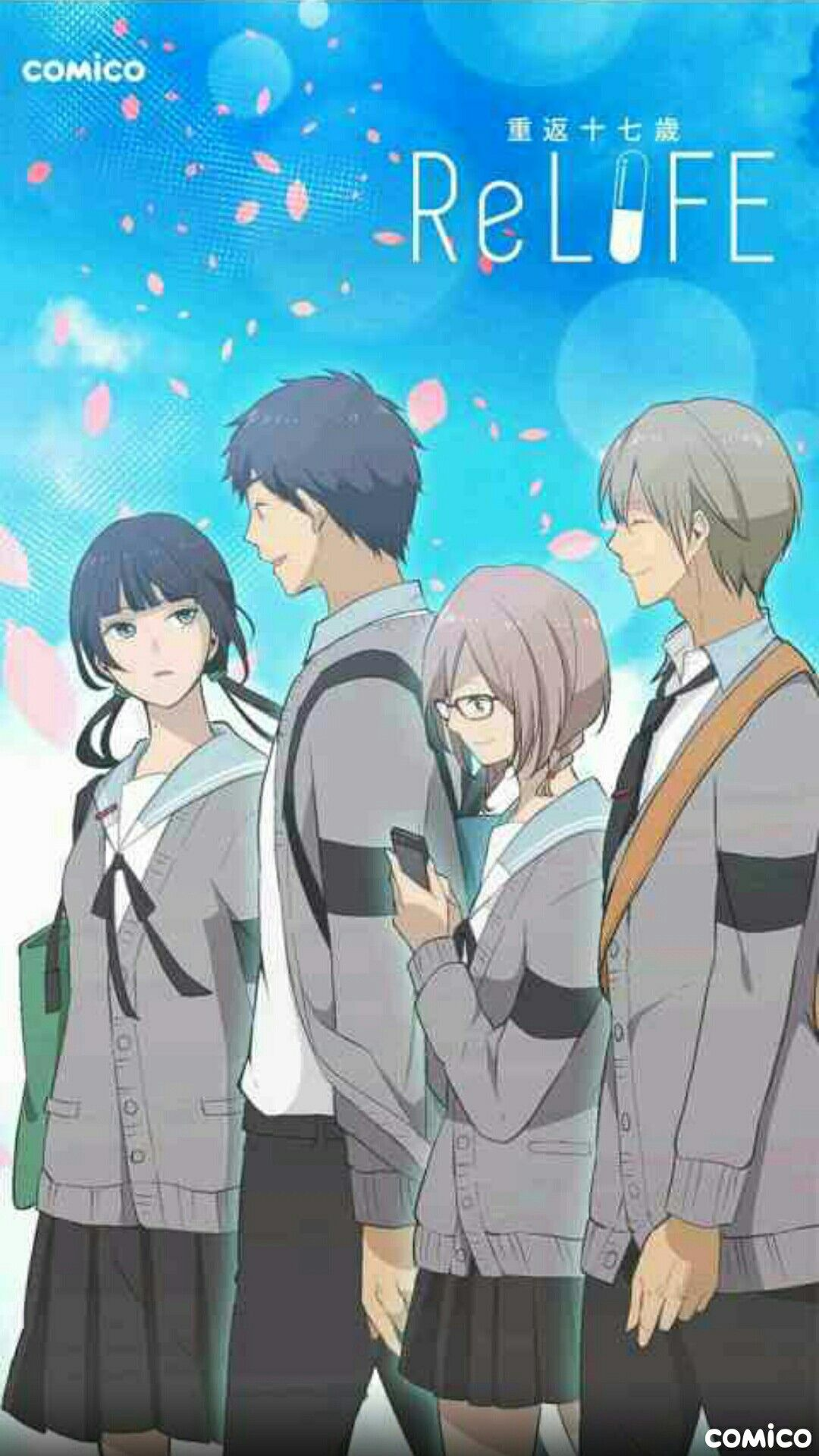Tomorrow Quotes Wallpaper Hd Relife Anime Pinterest Tyxgb76aj Quot Gt This Anime And An