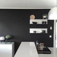 Ikea 'Botkyrka' wall shelf @sk.interior | NAMAI ...