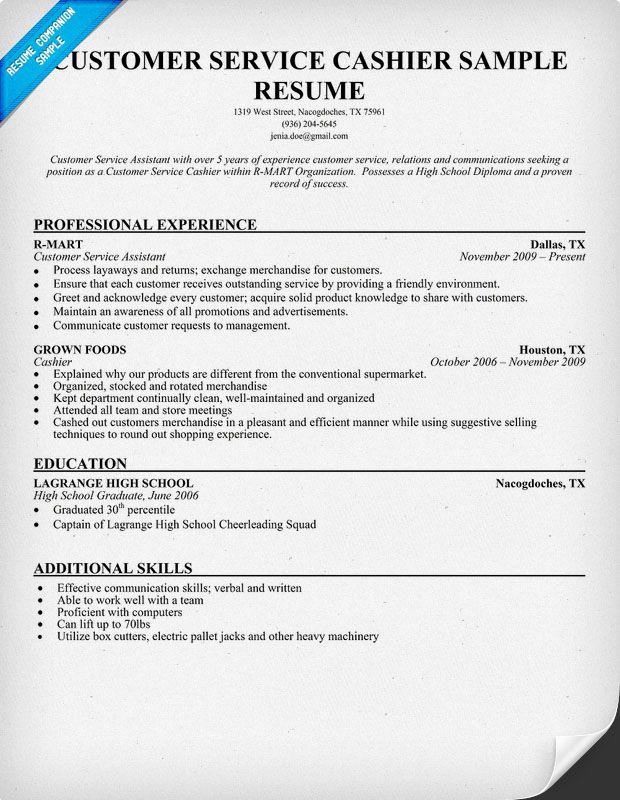 Example Cashier Resume Service English Essay Junior Store Grocery