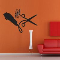 Barber Shop Sticker Name Scissors Clipper Hair Salon Decal ...