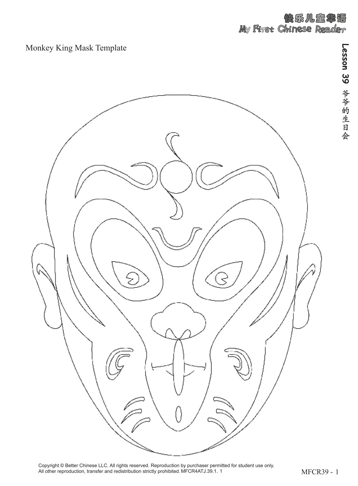 Monkey King Mask Template