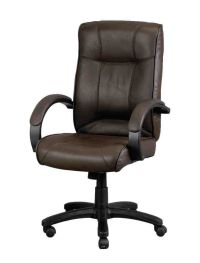 Dark Brown Leather Office Chair | Leather Office Chair ...