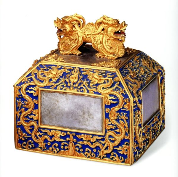 1. Imperial Seal Storage Box Cover Forbidden City