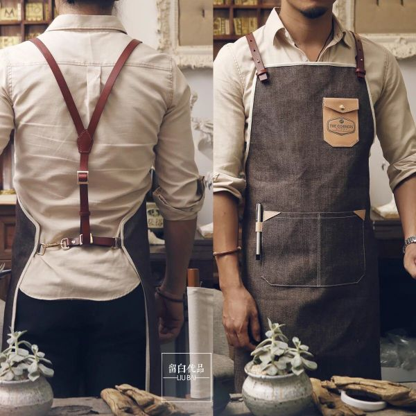 This would be the uniform I Want To Own A Coffee Shop