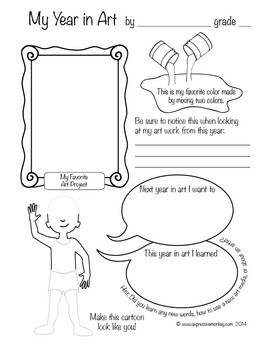 Student Self-Reflection Sheets: My Year in Art